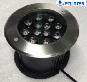 VianPool 9W LED Rise Light